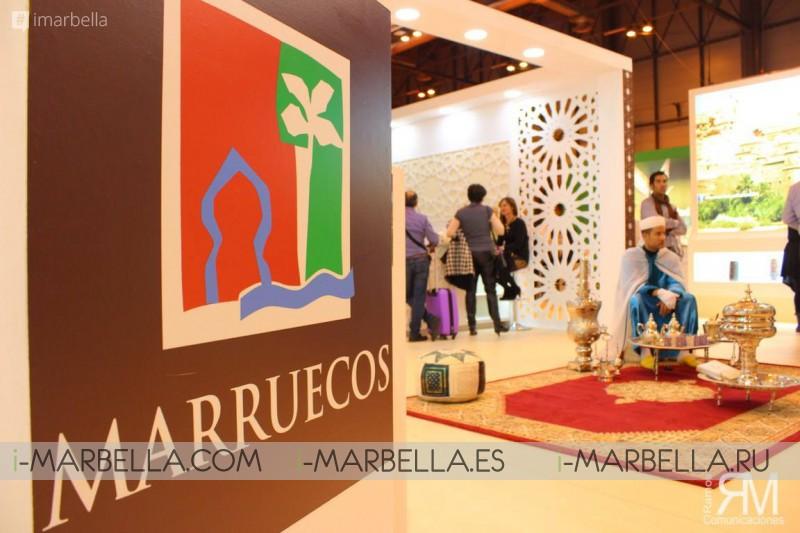 FITUR 2017 será del 18 al 22 de enero, convertirá a Madrid en el gran escaparate turístico mundial, Ramos Comunicaciones estará presente.