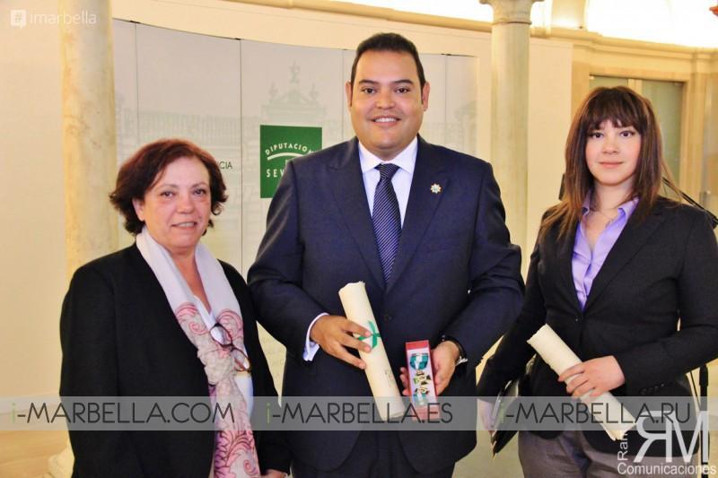 Entrega Medallas de la Órden al Mérito Humanitario de Andalucía