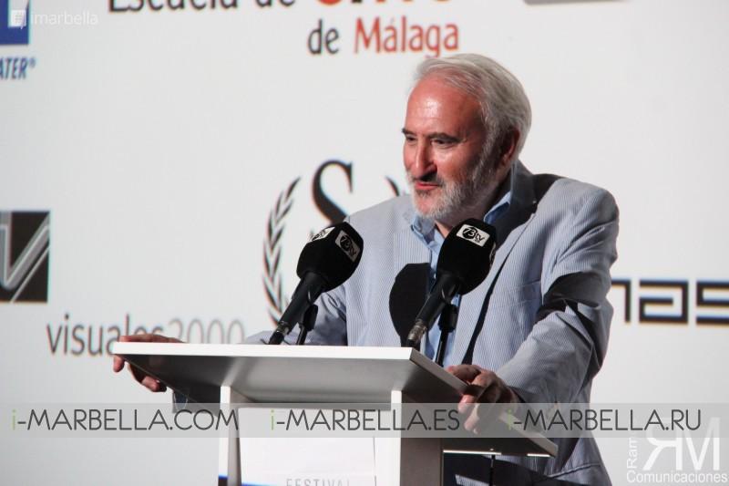 I Edición del Festival de Cine Marbella 2017