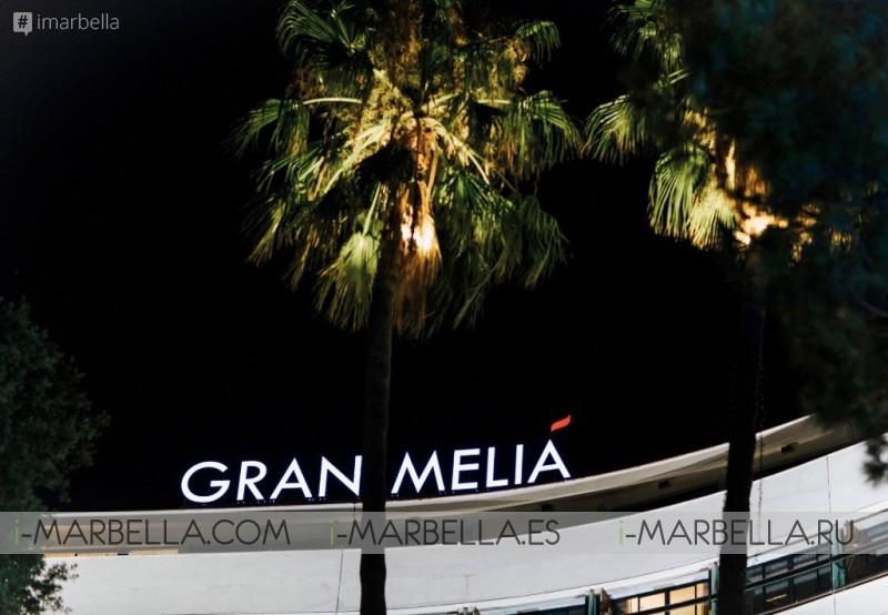 Luis Fonsi será galardonado en la VII Global Gift Gala @Marbella 29 de julio de 2018