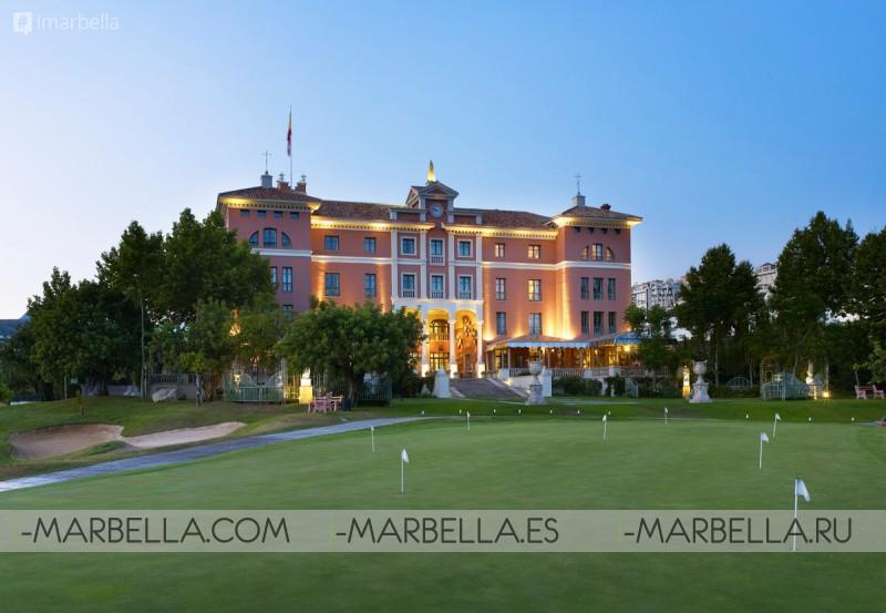 Anantara Hotels, Resorts & Spa  da apertura a su primer hotel en España este 2019.