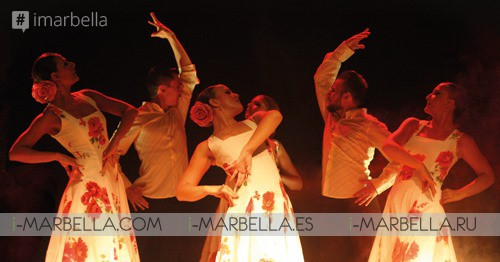 Noches de Flamenco Friday @Döss Marbella 2019